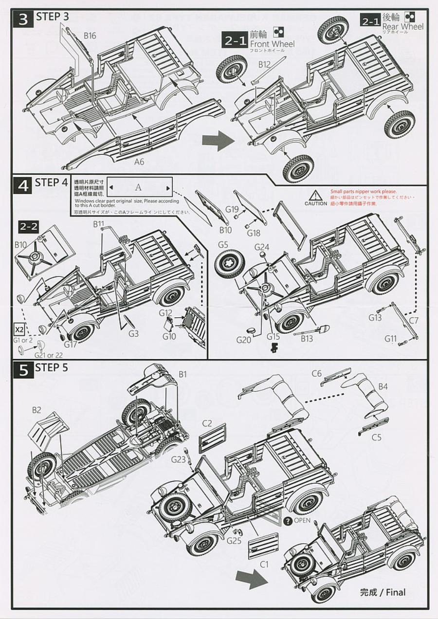Hero Hobby Kits H35002 - German PKW Typ K1