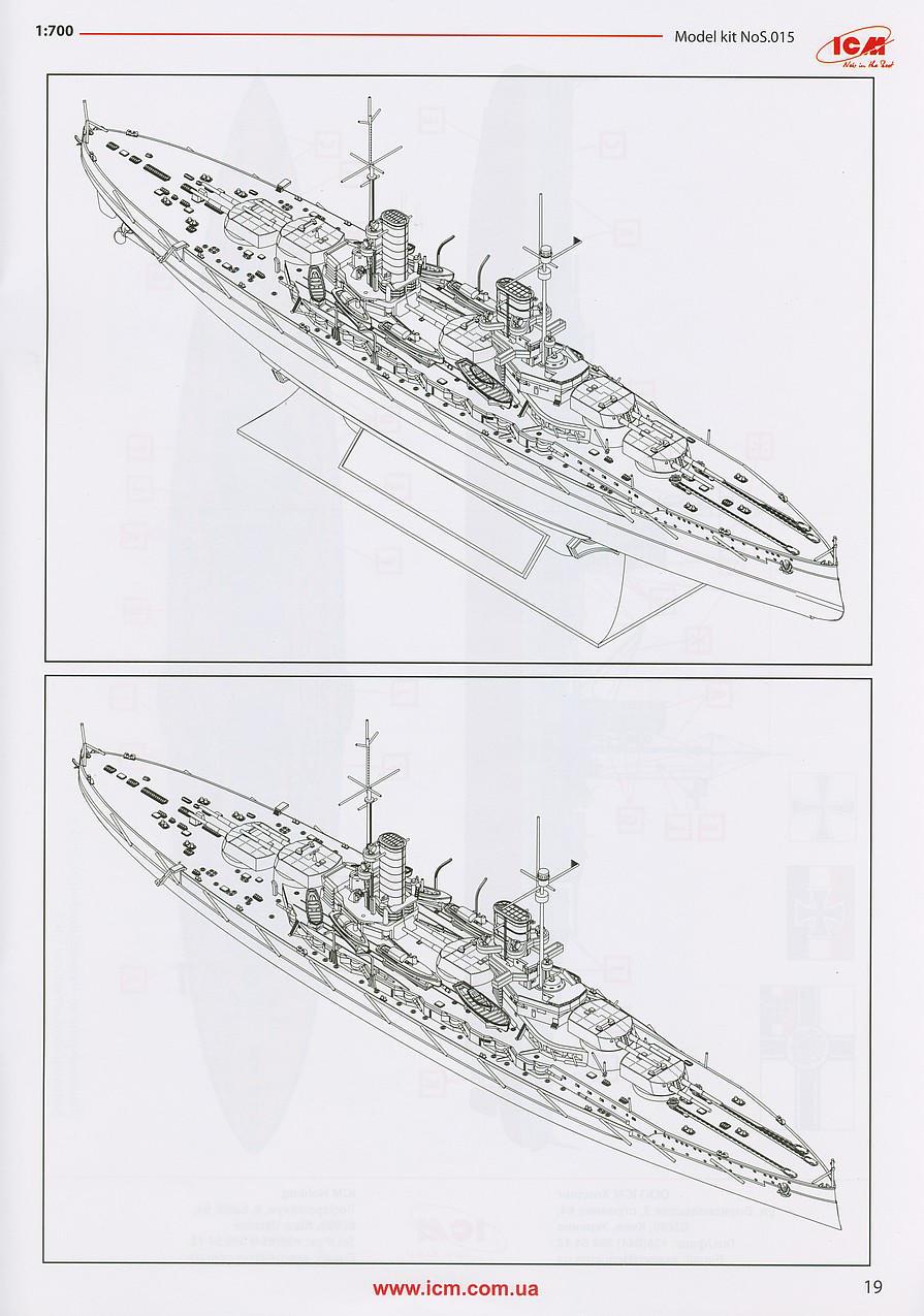 kaiserlichen hochseeflotte in scapa flow